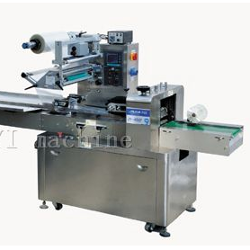 JY-450F pillow automatic packing machine