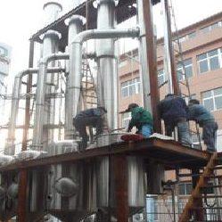 2013 Mingchen top quality triple effect falling film evaporator for continuous evaporation and c