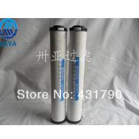 AIR filter 2901053400(QD60) of Atlas copco air compressor