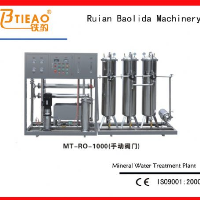 1T/H Demineralized water treatment machine