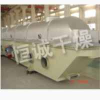 GZQ Series Rectilinear Vibrating-fluidized Dryer