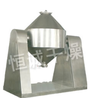 SZH Series double cone mixer
