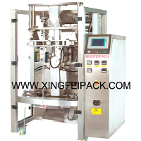 XFL-200C Automatic Side Sealing Bag Packing Machine