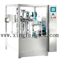 XFG-300 Automatic Bag Filling and Sealing Machine