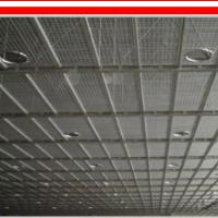 Steel Grating Suspended Ceiling