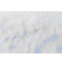 L-Carnitine (USP32)
