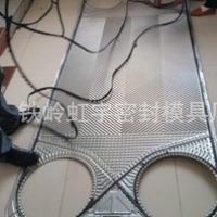 Heat exchanger rubber mold