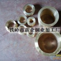 Copper alloy copper sleeve