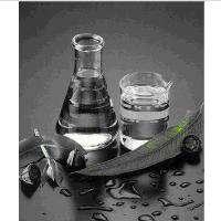 Cosmetic Raw Material Eucalyptus Oil