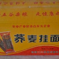 Buckwheat Hanging noodles