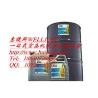 Atlas oil-free screw compressor oil 2908850101 20L