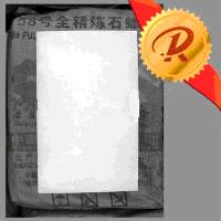 semi refined paraffin wax price