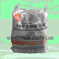 Kunlun 56-58 Fully Refined Paraffin Wax