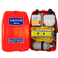 RHZYN120 Firefighting Isolation Type Positive Pressure Oxygen Respirator