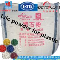 chemicla powder of talc powder