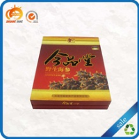 Wholesale unique design customized paper gift box for food