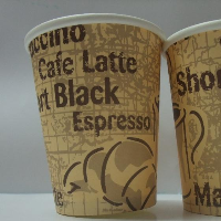 Disposable Beverage Cup