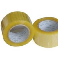China supply BOPP adhesive tape