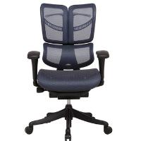 Ergonomic chair for staff ergonomic office chair