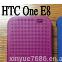 wholesale smart phone case Dot view Case for HTC One E8