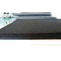 heat insulation materials Yuheng-485