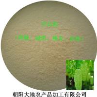 Pure Natural Bitter Gourd Powder