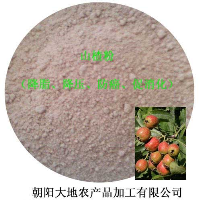 PURE NATURAL HAWTHORN POWDER