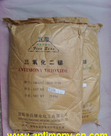 Antimony Trioxide of Five Star Brand-Shenyang Huachang Non-Ferrous Mining Co.,Ltd