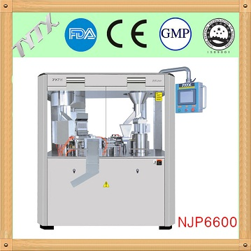 Capsule filling machine(NJP6600 CE&GMP Approved)