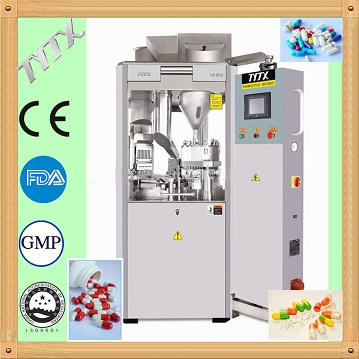 NJP1200 capsule filler (CE&GMP Approved )