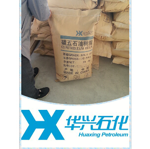 C5 Petroleum Resin for rubber mix