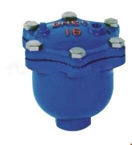 KP air valve