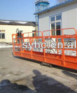 handle work platform/manual gondola lift