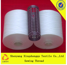 T30s/2 100 Polyester Sewing Thread