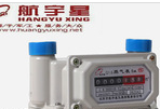 Smart Prepaid IC Card Steel Case Diaphragm Gas Meter CG-L 1.6