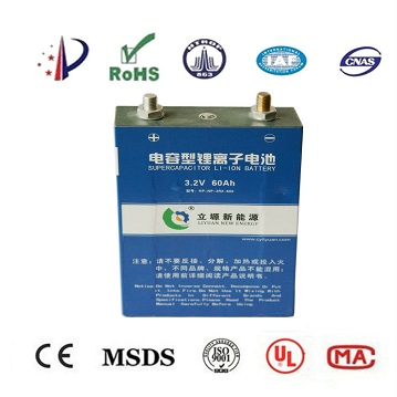 60Ah li ion battery cell