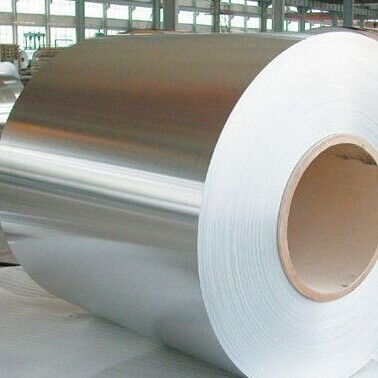 low carbon cold rolled steel coils