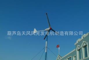Small wind turbines, 500 w