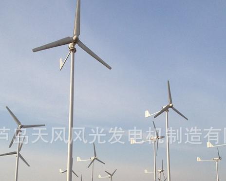 Ornamental landscape windmills