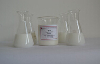 Wax Emulsion, paper chemical
