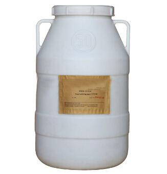 paper chemical antimicrobial,CZFS-01, factory price