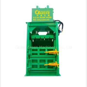 Vertical hydraulic waste paper carton packing machine