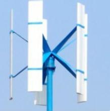 CE RoHS Approved 5 Blades Vertical Axis Wind Turbine