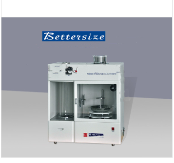 BT-1000 Powder integrative characteristic lab tester