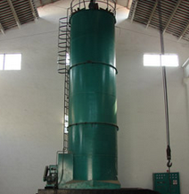 vertical heat treatment furnace