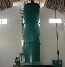 vertical heat treatment furnace