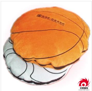 Basketball Round Zipper Pillow/ Sofa Cushion Cover/ Chair Cushion