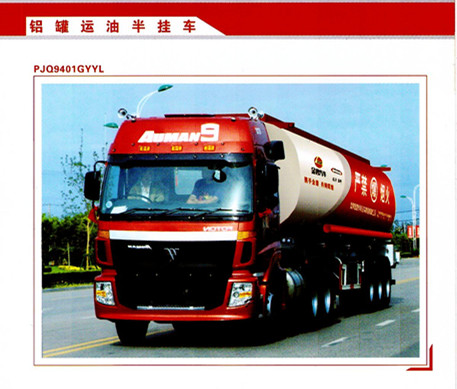 Liaoning shaanxi steam JinXi equipment manufacturing co., LTD. for China Oilfield special vehicles manufacture