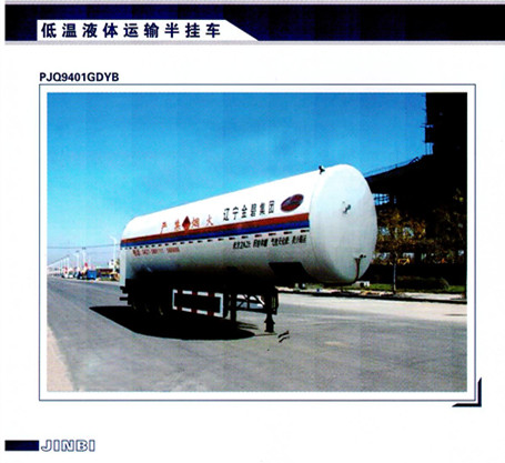 Cryogenic liquid transport semi-trailer