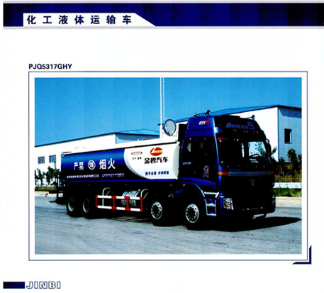 Chemical liquid tank truck / pentane transport truck